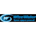 Системы очистки воды WiseWater